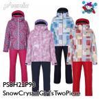 2019 PHENIX フェニックス スキーウェア Snow Crystal Girl's Two-Piece ツーピース PS8H22P90 スキー キッズ ジュニア  130 140 150 160 ガールズ