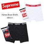 Supreme シュプリーム ヘインズ ボクサーパンツ Hanes ブリーフ 4枚セット 白 黒 正規品 送料無料 US直輸入