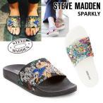 スティーブマデン Steve Madden SPARKLY カラフルビジュー スポサン サンダル フラット 正規品 送料無料 US直輸入
