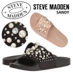 スティーブマデン Steve Madden SABDY パールビジュー スポサン サンダル フラット スライド 正規品 送料無料 US直輸入