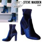 スティーブマデン Steve Madden EDIT  ストレッチブーツ ショートブーツ ソックスブーツ ブルーベルベット 正規品・送料無料 US直輸入