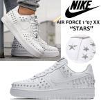 Nike ナイキ エアフォース1 '07 xx  星スタッズ スター 星 レディース スニーカー レザー 白 ホワイト  AR0639-100 正規品 送料無料 US直輸入