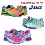 【ASICS GEL NOOSA TRI 10】アシックス ゲル ヌーサ トライ10   ※LA支店...
