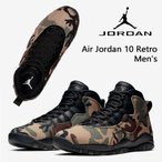 Air Jordan Retro 10 ジョーダン エアジョーダン レトロ メンズ カモフラ 310805 201正規品 送料無料 US直輸入