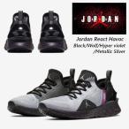 Jordan React Havoc ジョーダン リアクト ハボック メンズ スニーカー グレー ナイキ AR8815-002 正規品 送料無料 US直輸入