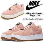 即日発送!Nike Air Force 1 Sage Low レディース ナイキ エアフォース1 26.5cm ピンク スニーカー ピンク スエード 厚底 US正規品 送料無料 US直輸入
