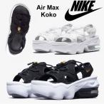 Nike Air Max koko エアマックス ココ レディース ナイキ スニーカー サンダル 厚底 CW9705-100 CW9705-001 US正規品 送料無料 US直輸入