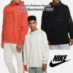NIKE Sportswear NSW ナイキ スポーツ パーカー ロゴ トップス メンズ プルオーバー フーディー トップス CU3797 US正規品 送料無料 US直輸入