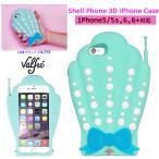 【正規品】送料無料!US直輸入!日本未発売★Valfre ヴァルフェー Shell Phone 3D iPhone case アイフォンケース アイフォン5/5s/SE/6/6+ シリコン