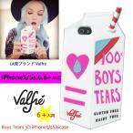 【正規品】送料無料!US直輸入!日本未発売★Valfre ヴァルフェー Boys Tears 3D iPhone case アイフォンケース アイフォン5/5s/SE/6/6+ シリコン