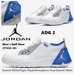 JORDAN ADG 2 ジョーダン ナイキ  ゴルフシューズ メンズ ホワイト スパイクレス ナイキゴルフ 大きいサイズ有 CT7812-101 US正規品 送料無料 US直輸入