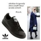 ショッピングadidas originals Adidas Originals Stan Smith Boys' Grade School アディダス スタンスミス ブラック GS black 正規品 送料無料 US直輸入