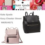 Kate Spade ケイトスペード Kacy Chester Street WKRU4071 バックパック リュック 正規品 送料無料 US直輸入