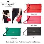 【正規品・送料無料】US直輸入★ケイトスペード Kate Spade New York Cameron Street Stormie 財布 クロスボディ