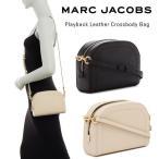 Marc Jacobs マークジェイコブス Playback クロスボディ バッグ ミニバッグ クラッチ 2way レザー 黒 ベージュ 正規品 送料無料 US直輸入