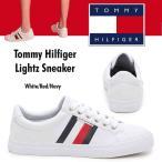 Tommy Hilfiger トミー ヒルフィガー Lightz ライツ サイドライン フラグロゴ フラッグ レディース スニーカー 白 ホワイト 正規品 送料無料 US直輸入