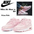 ショッピングAIR Nike Air Max 90 GS ナイキ エアマックス スニーカー プリズムピンク レディース可 正規品・送料無料 US直輸入