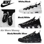 ショッピングAIR Nike Air More Money ナイキ エア モア マネー メンズ スニーカー 白 黒 シルバー US限定デザイン 正規品・送料無料 US直輸入