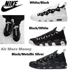 Nike Air More Money ナイキ エア モア マネー メンズ スニーカー 白 黒 シルバー US限定デザイン 正規品・送料無料 US直輸入