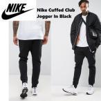 Nike Cuffed Club Jogger Black ナイキ メンズ スエットパンツ ジョガー パンツ フリース 裏起毛 正規品 送料無料 US直輸入
