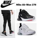 ショッピングAIR Nike Air Max 270 ナイキ エアマックス メンズ スニーカー AH8050-002 AH8050-100 黒 白 正規品・  送料無料 US直輸入