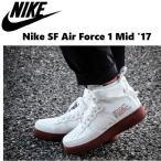 ショッピングFORCE Nike SF Air Force 1 Mid '17 ナイキ エアフォース 1 スペシャルフィールド アイボリー メンズ スニーカー US限定デザイン 正規品・送料無料 US直輸入