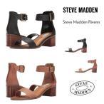 Steve Madden Rivenn スティーブマデン 太ヒール アンクルストラップ チャンキーヒール サンダル 正規品 送料無料 US直輸入