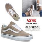 Vans Old Skool バンズ オールドスクール スニーカー