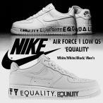 Nike AIR FORCE 1 Low CMFT EQUALITY イクオリティ エアフォース1 メンズ スニーカー ナイキ  AQ2118-100 US限定 正規品 送料無料 US直輸入