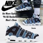 Nike Air More Uptempo ナイキ メンズ モアテン エアモアアップテンポ デニム CJ6125 100 ブルー 正規品・送料無料 US直輸入