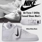 Nike Air Force 1 Utility メンズ  エアフォースワン ホワイト オールホワイト バイカラー  AO1531-101 スニーカー ナイキ 正規品 送料無料 US直輸入