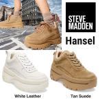 Steve Madden Hansel  スティーブマデン 厚底 スニーカー ダッドスニーカー スエード レザー ブラウン系 白  レディース 正規品 送料無料 US直輸入