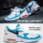 NIKE Nike Air Max2 Light blue メンズ ナイキ エアマックス スニーカー 白 青 AO1741-100 正規品 送料無料 US直輸入