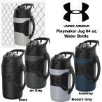 アンダーアーマー Under Armour Playmaker Jug 64 oz Water Bottle ハンドル付き 水筒 直飲み 大容量 スポーツ ウォータージャグ US正規品 送料無料 直輸入