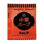 中華スープ インスタント 粉末 乾燥スープ 即席 中華スープ (4.2g×20袋入) コブクロ