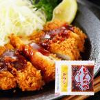 送料無料 業務用 とんかつソース(W)(100食入×6袋) コブクロ