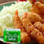 ソース 中濃ソース (5g × 22袋入) �