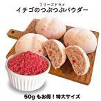 冬のおすすめミックス フリーズドライ 豆腐 かき卵 かぼちゃ まいたけ にら スープ みそ汁 ...