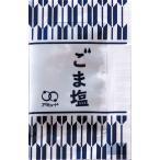 ごま ふりかけ ごま塩 (1.8g × 15袋入) ゴマ塩 胡麻塩 小袋 アミュード コブクロ