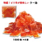 ごまラー油(1500食×4袋) コブクロ