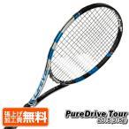 バボラ 2015 ピュアドライブ ツアー (315g) BF101232/101298 (海外正規品) 硬式テニスラケット(Babolat Pure Drive Tour Rackets )【2014年12月発売】