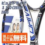 バボラ 2015 ピュアドライブ 110 (265g)(0.6インチロング) BF101236 (海外正規品)硬式テニスラケット(Babolat Pure Drive 110 Rackets )【2014年12月発売】