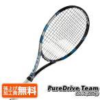 バボラ 2015 ピュアドライブ チーム(285g)BF101238/101300(海外正規品)硬式テニスラケット(Babolat Pure Drive Team Rackets)【2014年12月発売】