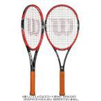 【フェデラー使用モデルの軽量版】ウィルソン 2014 プロスタッフ 97(315g)(海外正規品)硬式ラケット(Wilson Pro Staff 97 Racket)【2014年10月】WRT7249