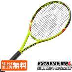 【ガスケ使用シリーズ】ヘッド 2015 グラフィン XT エクストリーム MPA(300g)230725(海外正規品)(Head Graphene XT Extreme MPA Racket)【2015年7月発売】