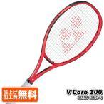 ヨネックス(YONEX) 2018 VCORE 100 Vコア100(280g) フレイムレッド 海外正規品 18VC100YX(18y9m) 硬式テニスラケット[AC]ブイコア
