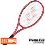 ヨネックス(YONEX) 2018 VCORE 100 Vコア100(300g) フレイムレッド 海外正規品 18VC100YX【2018年9月発売 硬式テニスラケット】[AC]