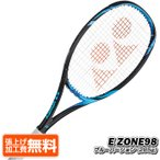 ヨネックス(YONEX) 2018 イーゾーン98(YONEX EZONE 98)(285g)ブルー 海外正規品 17EZ98YX【硬式テニスラケット】[AC]