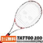 プリンス(Prince) HYDROGEN O3 Tatoo100 ハイドロゲン オースリー タトゥー100 (290g) 海外正規品 硬式テニスラケット 7T52V(20y12m)[AC]