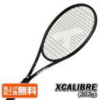 テンエックス プロ(TENX PRO) エクスカリバー XCALIBRE (303g) 海外正規品 硬式テニスラケット XCALIBRE(19y10m)[AC]